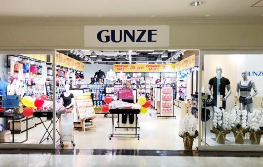 GUNZE OUTLET(グンゼ) マリンピア神戸の画像・写真