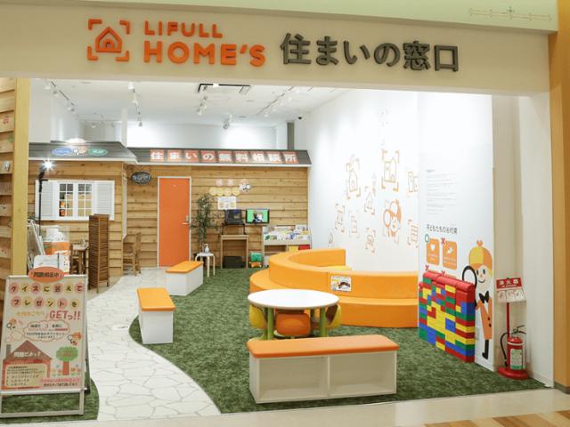LIFULL HOME'S(ライフルホームズ) トレッサ横浜の画像・写真